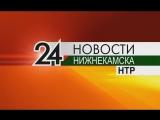 Анонс выпуска новостей / 28.02.2018