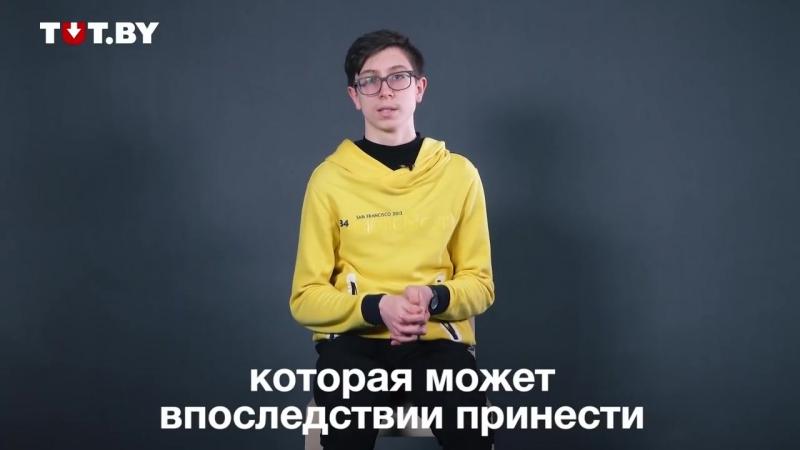 Семиклассник объясняет, что такое блокчейн