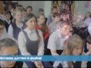 Новоселовский район Акция Обелиск Фильм создан МТК Новоселово