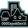 СтройОпт31 стройматериалы и художественная ковка