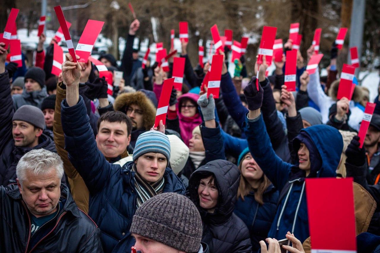 Алексей Навальный в Волгограде митинг