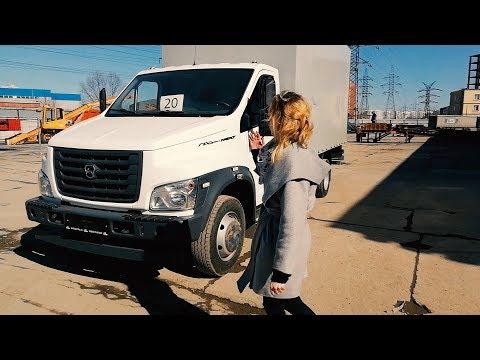 Видео обзор на Бортовой грузовой фургон Газон Next 3010GD
