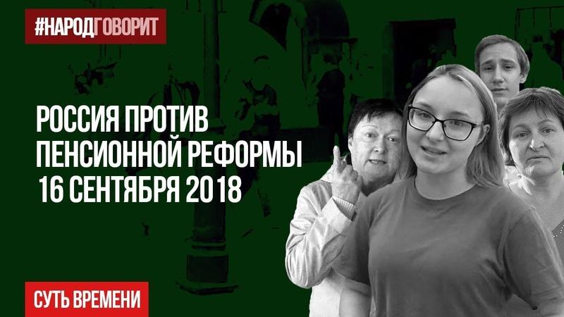 Путин - плохой человек, как оказалось. Убрать его надо к чертовой матери!