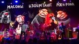 Федор Чистяков-Николс-Радиолюбитель