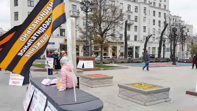 Массовый пикет Национального Освободительного Движения на Пушкинской