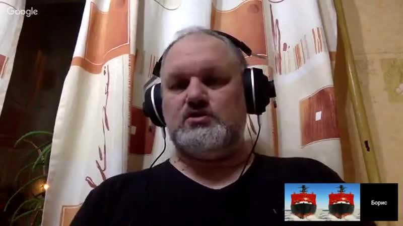 Борис Юлин об А.Исаеве.