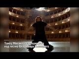 Танец Михаила Барышникова под песню Владимира Высоцкого