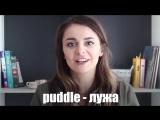 5 советов КАК УЧИТЬ и запоминать английские слова навсегда __ Skyeng