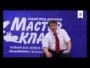 Saidmurot Davlatov