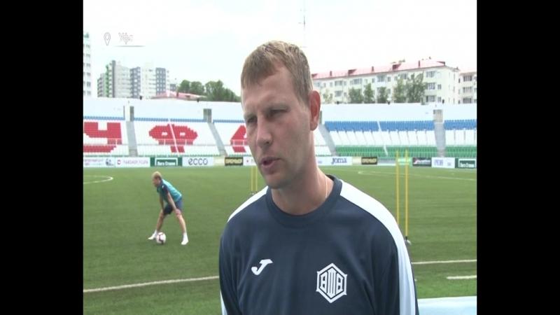 Новый игрок Уфы не сможет принять участие в матчах Лиги Европы в составе башкирской команды