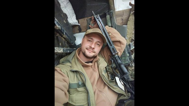 Позивний Мартін Брест - ветеран АТО, письменник, поліцейський - За чай.com - 03.04.2018