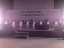 Форум •СООБЩЕСТВО• Пленарная сессия «Есть ли будущее у малых городов» Антон АЛИХАНОВ