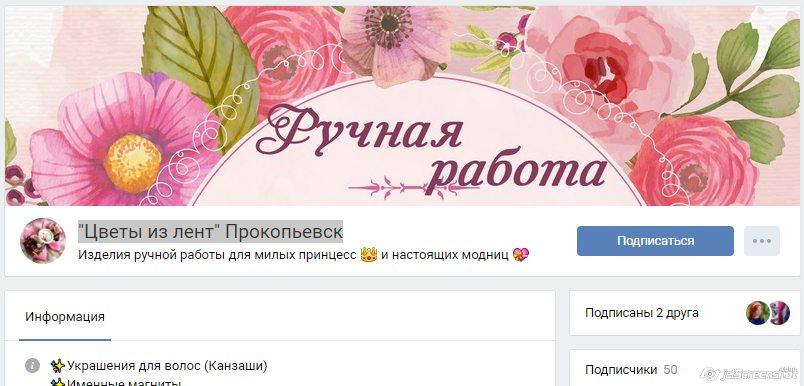 rozi-zakaz-tsvetov-v-g-prokopevsk