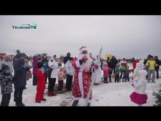 Новогодний праздник в Русской Луговой.