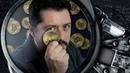 Quanto vale um Bitcoin?   Nerdologia