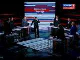 (Чего не смеётесь Не смешно Не поняли, да Это Россия!) Жириновский – смех