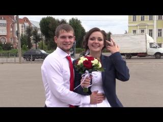 Счастливые молодожёны Анна и Сергей