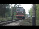 ВЛ60К-2336 Резервом
