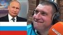 Дмитрий ПОТАПЕНКО - Прямая линия с Путиным обещания и надежды-2018
