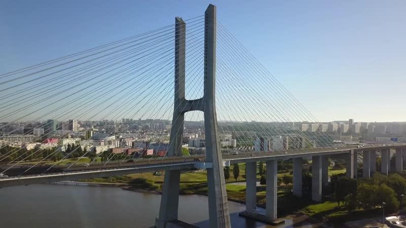 Мост Васко да Гама (Ponte Vasco da Gama)