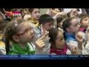 Репортаж Первого Канала о чемпионате мира по МА