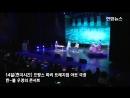 [Yonhapnews] 181014 BTS DNA IDOL @ Korea-France Friendship