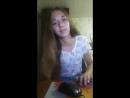 Фанфики про Катю Адушкину... - Live