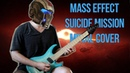Mass Effect - Suicide Mission Metal Cover