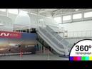 Вблизи аэропорта Шереметьево открылся авиацентр для бортпроводников