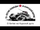 Ветеран Великой Отечественной войны Мамун Гатиятуллин