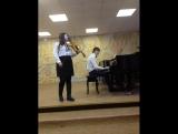 Пиано концерт скрипка