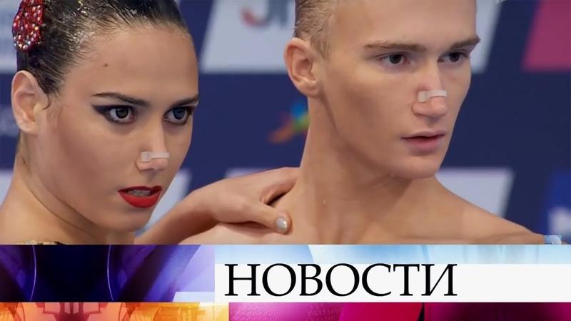 Россияне на Объединенном чемпионате Европы по летним видам спорта укрепили свои позиции.