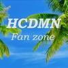 Dinamo Minsk | Fan Zone
