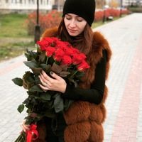 Зиля Агурова