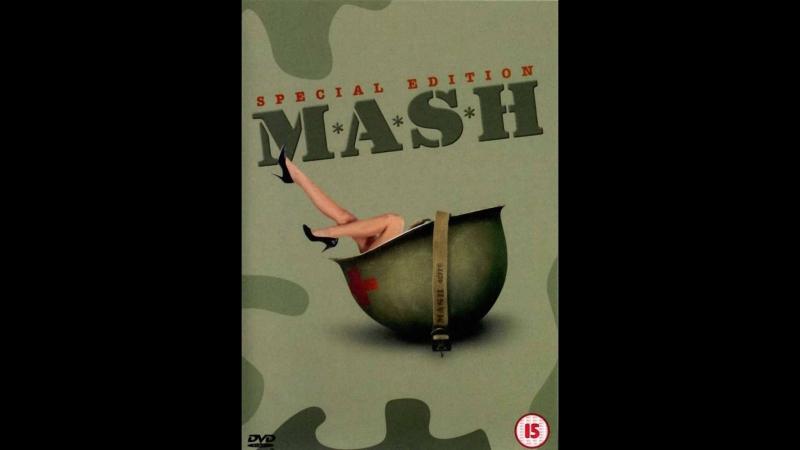 Военно-полевой госпиталь М.Э.Ш. / MASH, (1970) Михалёв