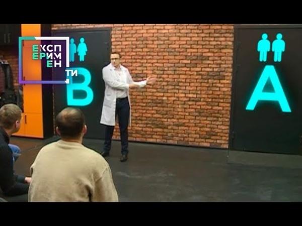 Латентный гомосексуализм Эксперемент показаный на всю страну дабы население зомбировать на то что пидарастия это норма