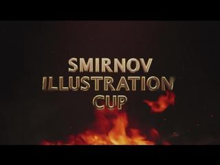 Smirnov Illustration Cup: подборка лучших работ