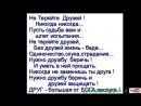 Лучшие_Цитаты_и_Афоризмы