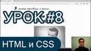 Все о шрифтах в CSS l Обучение по книгам l RostAcademy