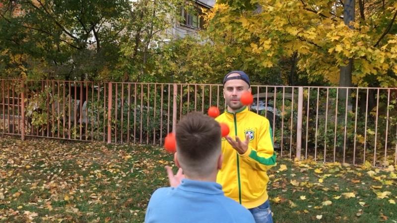 Pair Juggling Парное Жонглирование