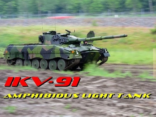 IKV-91 Amphibious light tank