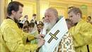 Божественная литургия 18 ноября 2018 года Во граде Москве совершилась хиротония архимандрита Василия Данилова во епископа Касимовского и Сасовского 18 ноября 2018г.