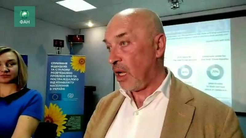 Тука о реинтеграции Донбасса