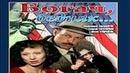 Богач, Бедняк (1982) Все серии.