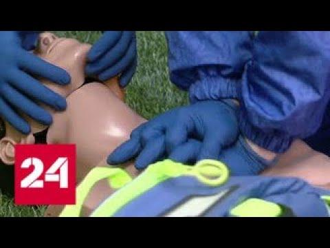 В Самаре медики проводят ежедневные тренировки на стадионе Россия 24