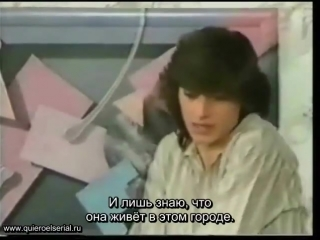Фильм,,Quiero grutar que te amo