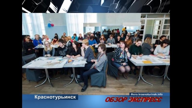 В вестибюле Краснотурьинского краеведческого музея появился необычный экспонат