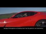 Ferrari 812 Superfast vs Porsche 911 Turbo S TechArt