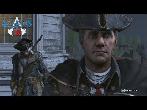 Assassin's Creed III ► Father and son(Отец и сын) №48