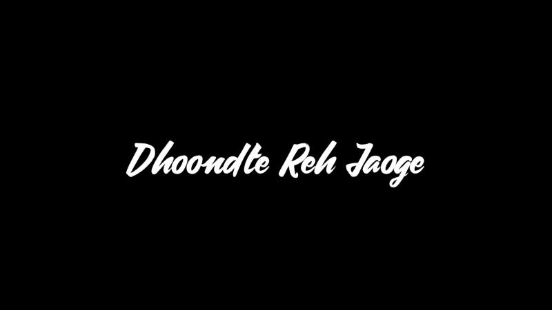 ТРЕЙЛЕР ФИЛЬМА: КУДА ВАС ПОНЕСЛО / DHOONDTE REH JAOGE (2009)